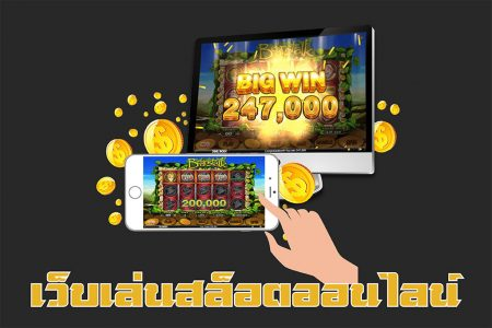 website-slot-online